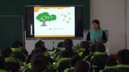 北师大版小学数学一年级上册《有几只小鸟》--武瑜凤