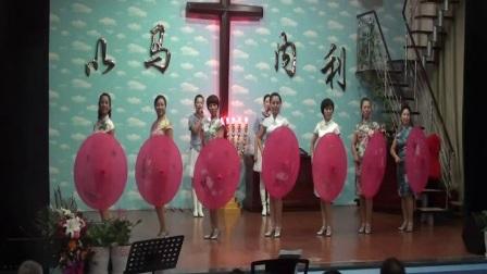 基督教诗歌联唱《主耶稣,我爱你》(盘锦兴油基督教堂)
