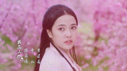 《假凤虚凰 第三季》片头曲