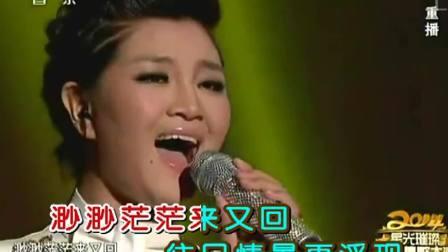 爱江山更爱美人降央卓玛(演唱)超清