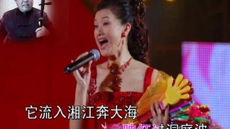 二胡演奏<<又唱浏阳河>>