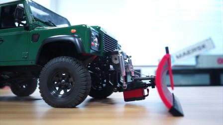 RC4WD 推出新款雪铲