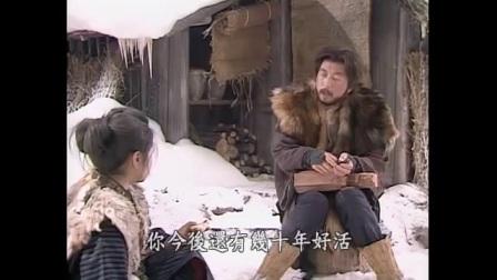日劇阿信經典台詞
