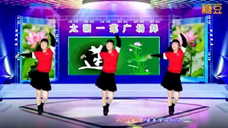 太湖一莲广场舞一起嗨个够 原创跳跃瘦身