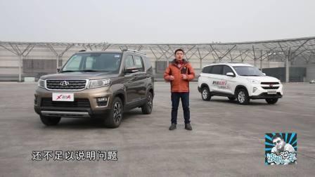 春节斗地主 长安欧尚X70A抢底牌后来居上