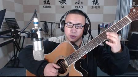 加州旅馆吉他版第六课(耿志老师)