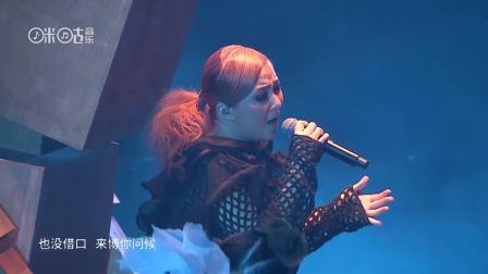 卫兰 验伤 Oh My Janice世界巡回演唱会·香港站