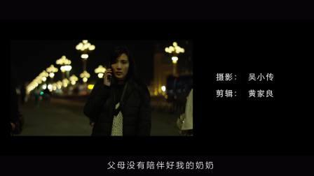 远东微电影导演版 ----预告片