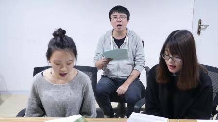 学唱团丨教学视频丨《牡丹亭外》