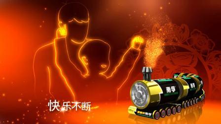 L Motion TVC - 南孚電池