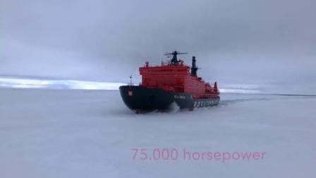 """世界最大核动力破冰船俄罗斯""""50年胜利号""""号前往北极i"""
