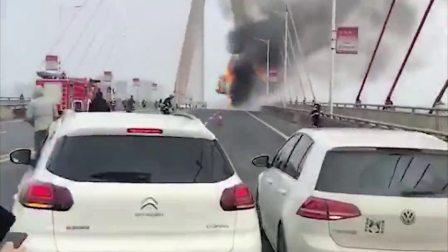 鄂黄长江大桥货车起火闪爆 目击者:桥面被震颤动