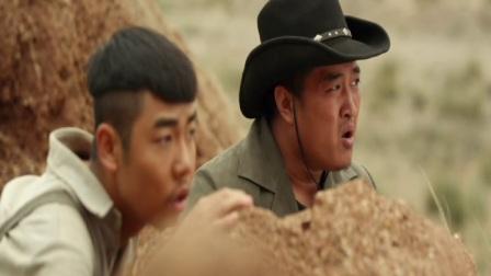 《屠门镇之绑架风暴》宣传片