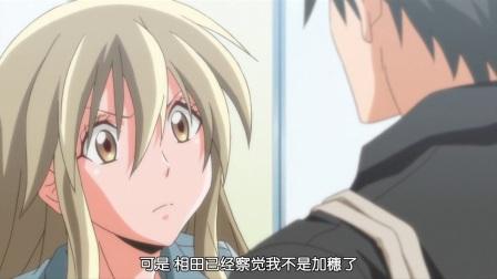 【绅士动漫网】25岁的女高中生 11