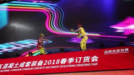 哈尔滨小丑表演 小丑演出 暖场互动表演节目