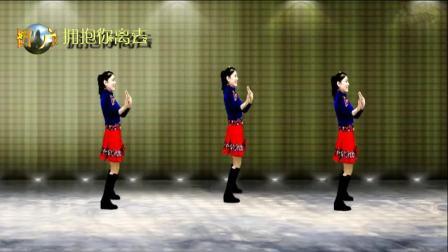 腊月广场舞 -《拥抱你离去》教学版