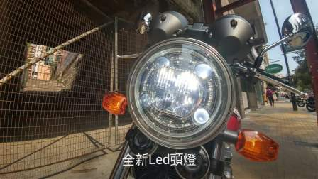 Honda 2018 CB400SF LED 廿五週年紀念