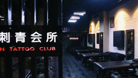 【纹身培训】北京龙颜刺青会所-纹身爱好者的聚集地