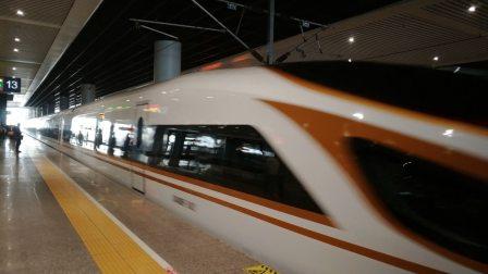 杭州东站 G1503次 南京南-南宁东 CR400BF-5002/5001重连