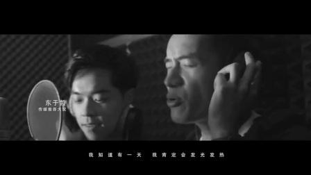 """东于哲献唱""""娱协30""""大会主题曲 《Star》"""