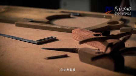 【纪录片】 家具行业宣传片-找无锡茂禾影视