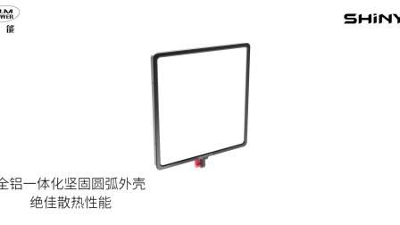 星耀P3D 能打光的iPad 首波视频放送