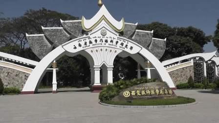 云南昆明旅游景点(四)