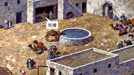 圣经简报站:撒母耳记下19(下)-22章(2.0版)
