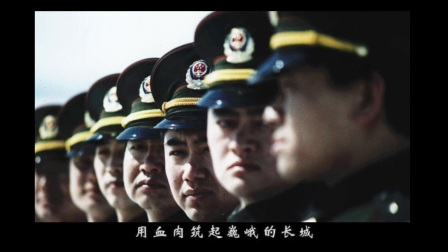 中国海关缉私之歌-满洲里局改编版