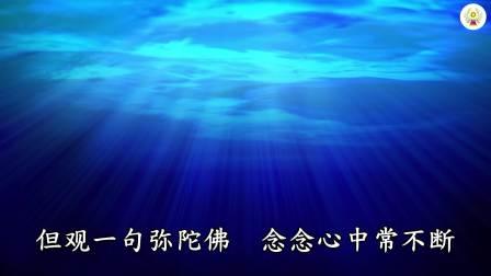 示修净土(憨山大师)