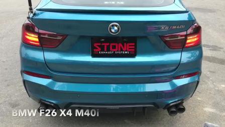 BMW F26 X4 M40i 直管三元+双电子阀门中尾段