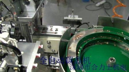 非标自动化设备生产厂家 全自动碳晶组立机 碳晶、刷架组立