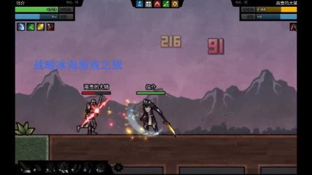 战暗冰海#忍者的宿命#4打败铁雄和霞 寻找最终boss森田!