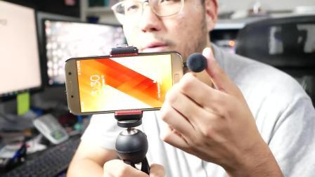 枫笛手机专用拍摄麦克风SmartMic声音环境评测-泰语