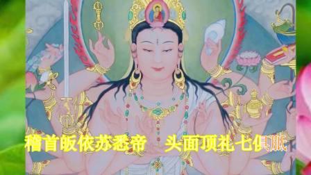 佛教歌曲 佛教音乐 《准提神咒》hao金格格原创视频(139)