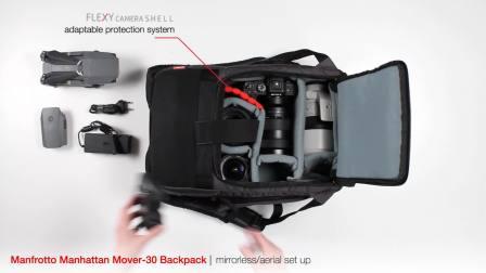 曼富图曼哈顿Mover-30双肩包