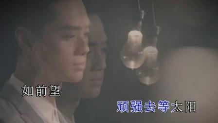 鄭俊弘 ~ 妳走的那個晚上 [心理追兇 片尾曲 K版] [1920x1080]