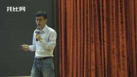 托比网分析师唐雪松《2018中国工业品B2B行业发展报告》