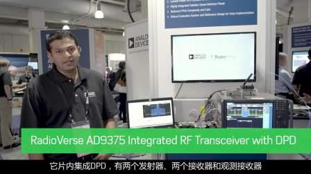 带DPD的集成RF收发器RadioVerse AD9375