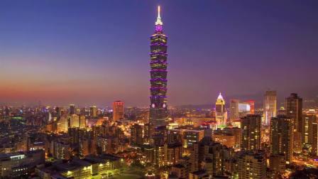 旅游博客 #12《说走就走》台北篇