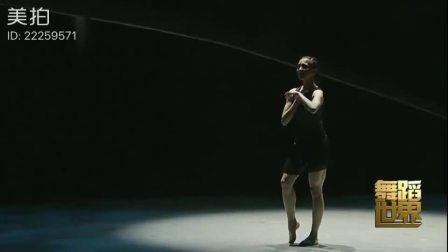 唐诗逸现代舞《往日时光》