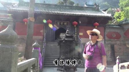 《问鼎武当》韩小梅、文平摄制