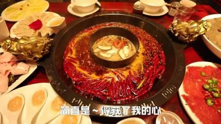 四川话十级的老外,最近发现了新的川味美食