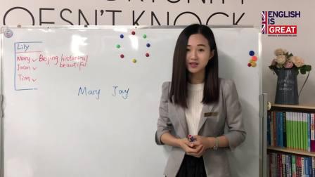 中国英语教师口语教学风采大赛月冠军- 胡聪慧老师获奖视频