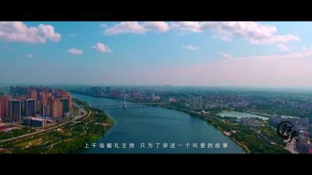 主持人江天宣传片2018