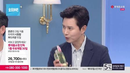 20180519金旻鐘-参与代言的电视购物《CLEVOS》洗发水