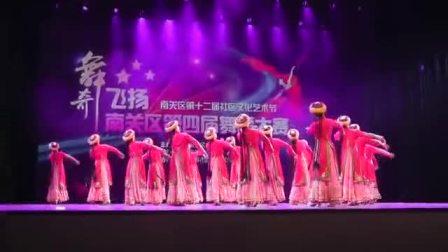 南关区舞蹈大赛一等奖作品新疆舞《欢乐的赛乃姆》