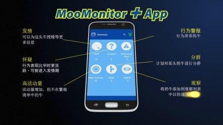 MooMonitor+ 手机版