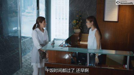 【粵語】飛虎之潛行極戰 第7集 - 羅頌欣 飾 張慧珊秘書助手