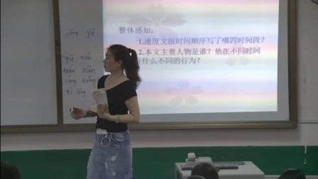 《心聲》優質課(人教版語文九上第11課,謝海榮)